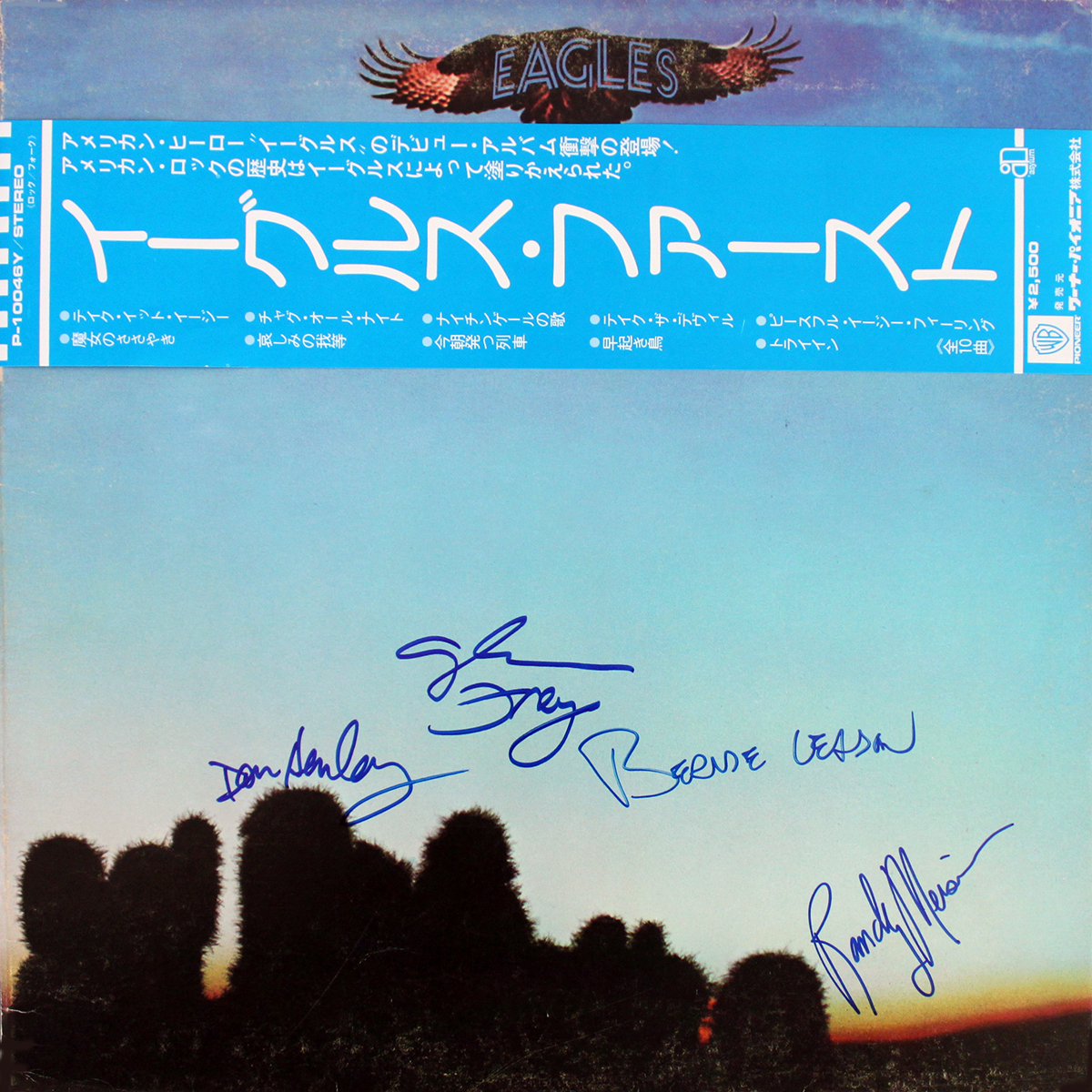 Eagles LP - Eagles Japanese Import
