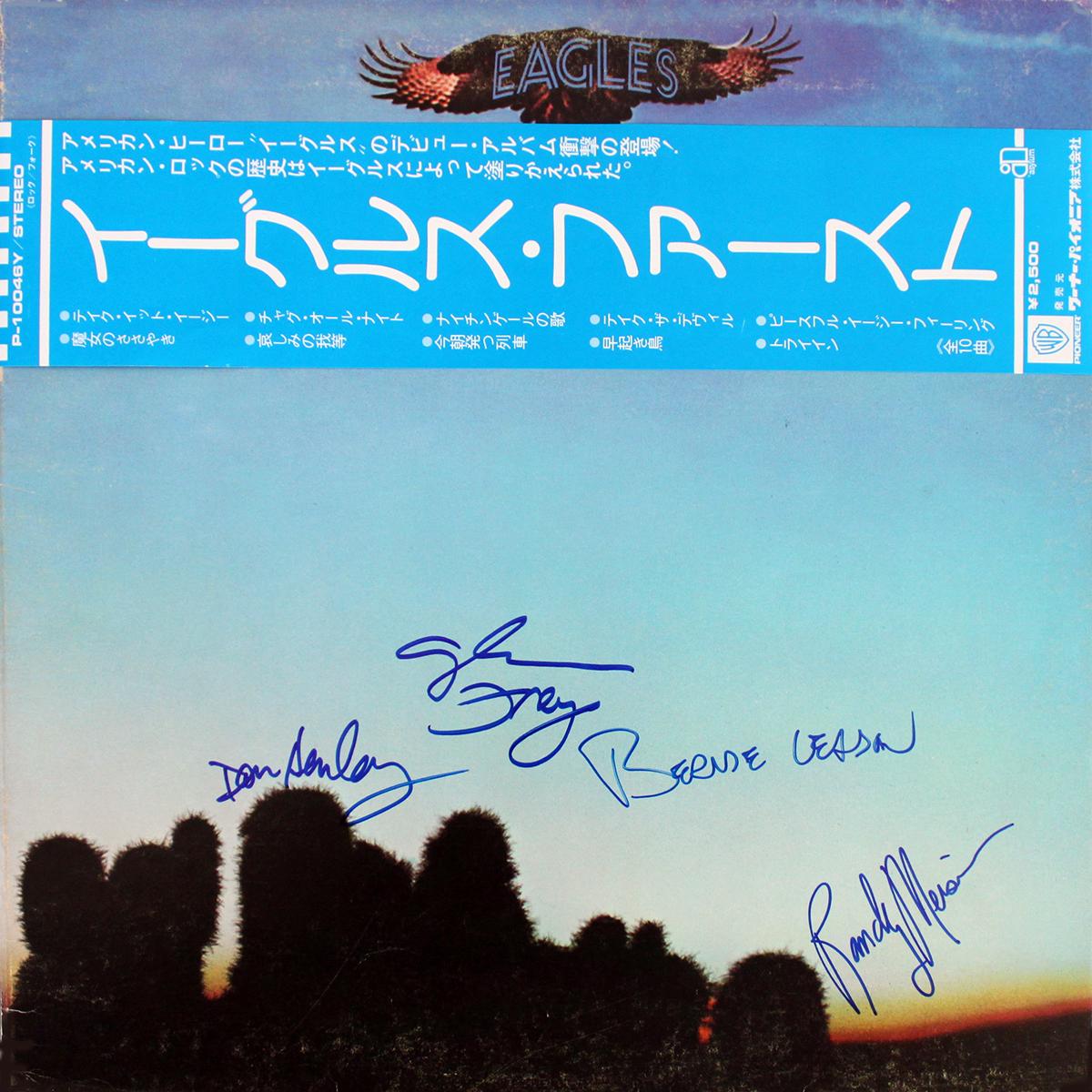 Eagles LP - Eagles Japanese Import