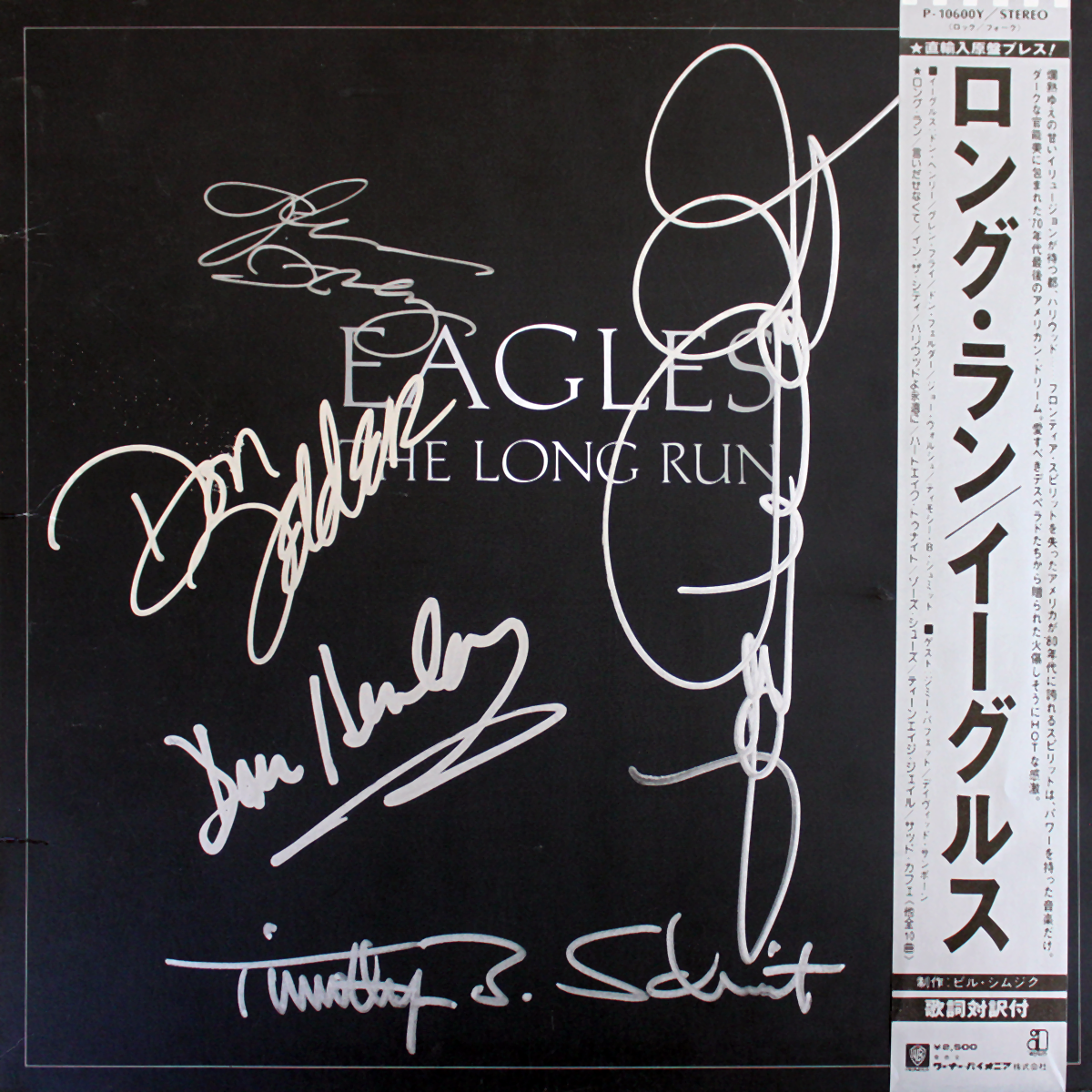Eagles LP (Japanese) - The Long Run