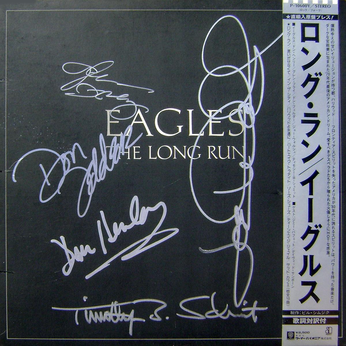 Eagles LP - The Long Run #2