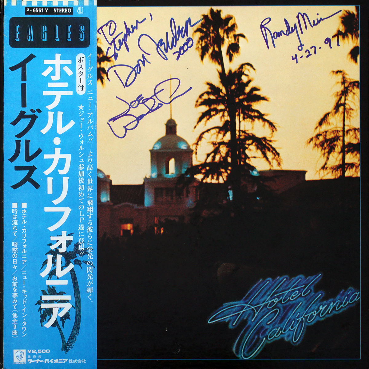 Eagles Hotel California LP (Japanese Import)